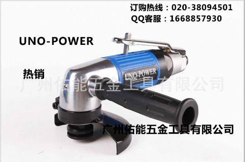 台湾佑能气动砂轮机角磨机4寸100磨光机UP-104L