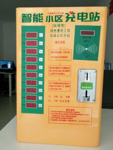 红泽天下小区智能电动车充电站