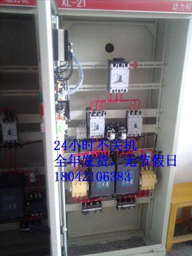 潜水泵消防起动控制柜110kW消防配电箱
