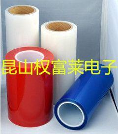 单层磨砂pe静电膜超薄环保pe静电膜