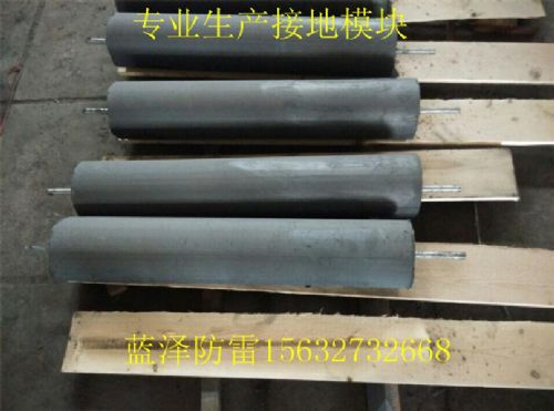 提供优质圆柱型接地模块Φ150*1000mm