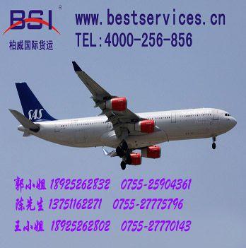 深圳钢材出口到瓜亚基尔空运费用低 钢材出口瓜亚基尔空运