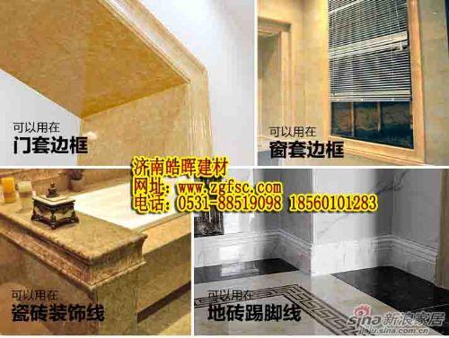电梯套-电梯套线施工材料