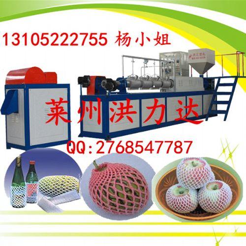 供应节能高产75型多功能发泡网套机