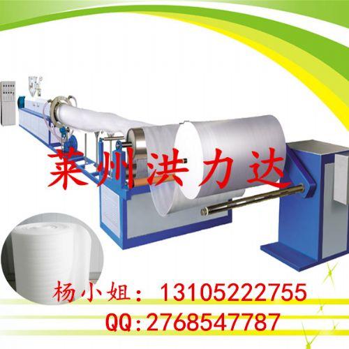 发泡膜机,珍珠棉机,发泡片材生产线