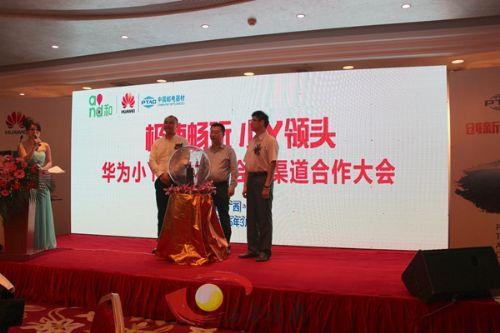 南宁发布会活动现场策划_活动执行_物料供应_庆典布置公司