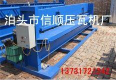 小型4米剪板机厂家,铁皮剪板机价格