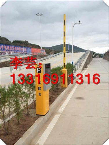 惠州蓝牙远距离停车场系统哪家好-博罗蓝牙远距离停车场系统