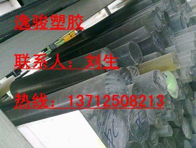聚碳酸酯棒|透明聚碳酸酯棒