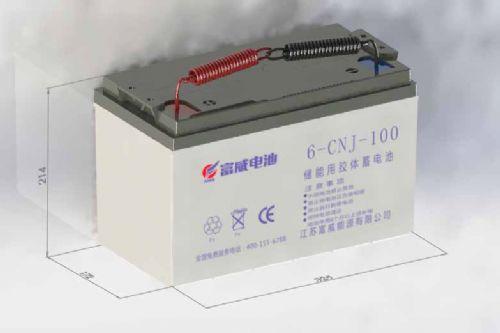 太阳能路灯专用储能电池