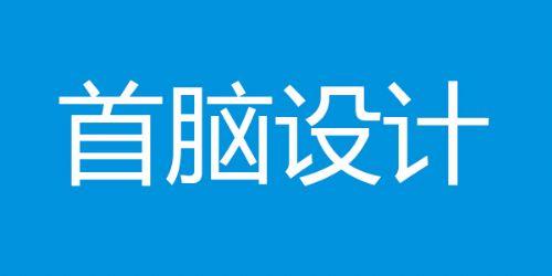 深圳外观设计 深圳外观设计公司 深圳专业设计公司 专业结构设计