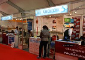 土耳其医疗展∷※∷第23届伊斯坦布尔国际医疗器械医学诊断、耗材、