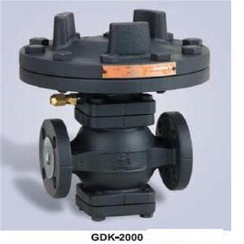GDK-2000远程操作减压阀 YS进口蒸汽减压阀