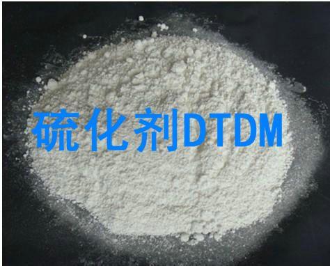 橡胶硫化剂DTDM