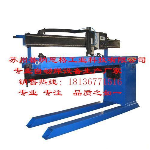 直线自动焊机数控堆焊机自动环缝焊接机设备