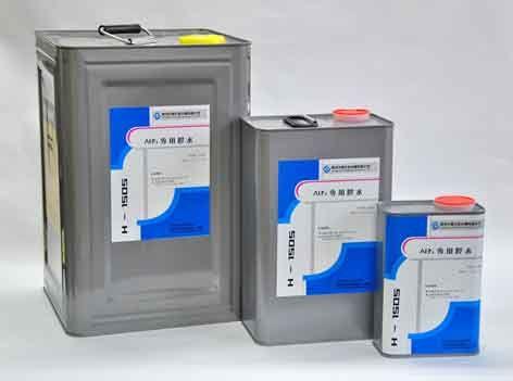 专用胶粘剂】ABS塑胶管道;ABS管;ABS专用胶水;ABS阀门