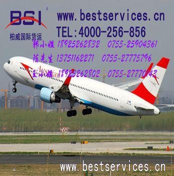 天津电缆空运出口到特立尼达货运公司 电缆出口空运到特立尼达