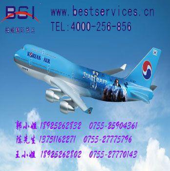 深圳钢材空运运输到圣多明货代 钢材空运到圣多明