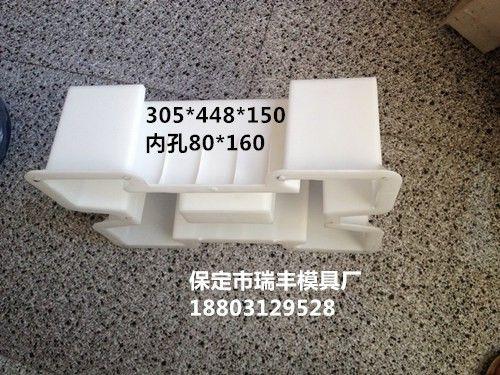 保定护坡砖模具厂