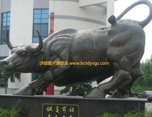 铜牛雕塑厂家