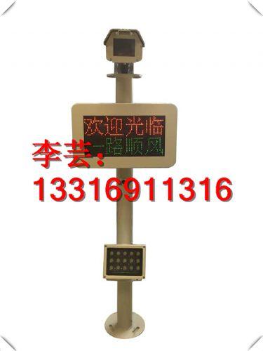 深圳罗湖硬车牌识别系统,香蜜湖硬车牌识别系统
