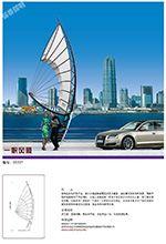 信泰厂家生产2015新款景观灯