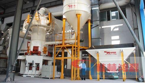 桂林鸿程矿山设备制造有限责任公司的形象照片