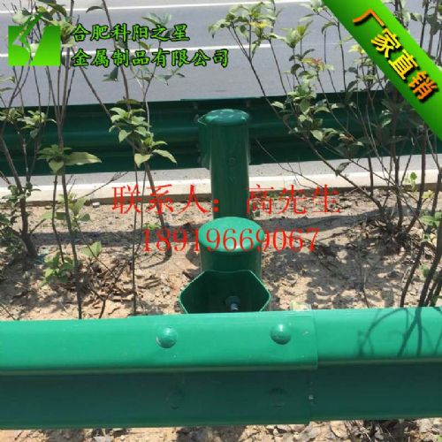 安徽合肥公路防撞波形护栏板厂家价格