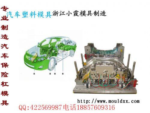 加工现代i20汽车模具价格 制造浙江轿车塑料模生产公司