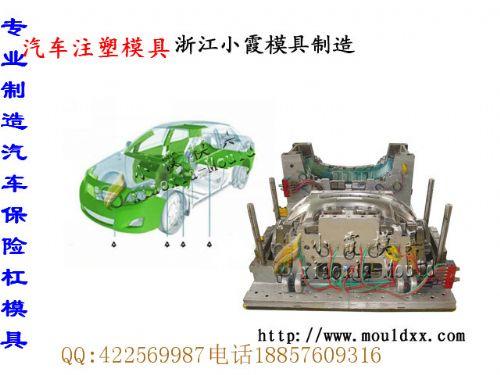 生产现代ix20汽车模具厂家 定做浙江汽配塑胶模加工报价