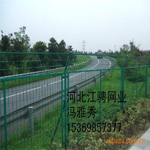 高速公路护栏网-铁路护栏网-机场护栏网
