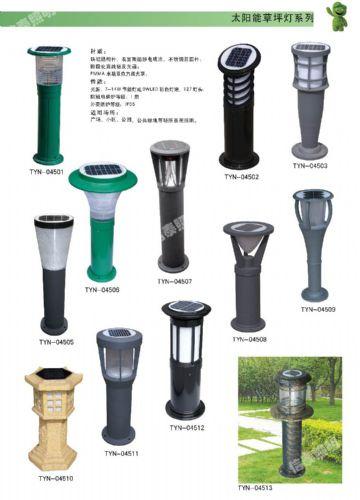 信泰照明厂家直销2015新型草坪灯