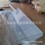 上海耿耿pc板粘接加工粘接牢固不留胶痕
