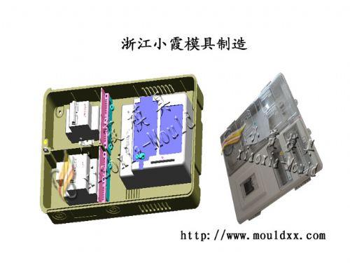浙江注射7表位电表箱模具生产 加工7表电表箱塑料模具价格