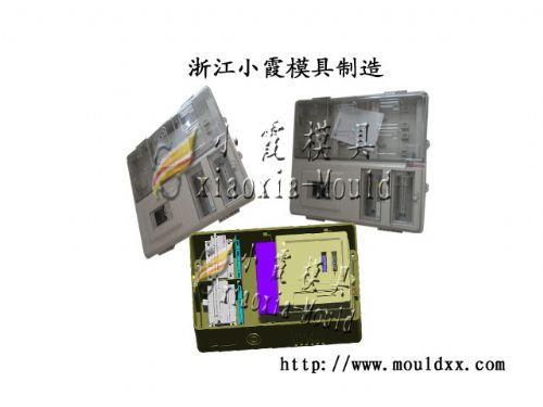 黄岩塑料阻燃PC电表箱模具加工 生产注射阻燃PC电表箱模具厂家