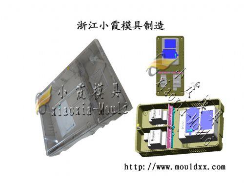 台州20表电表箱塑料模具工厂 制造注射20表位电表箱模具厂
