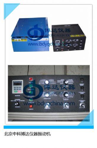 北京LD-P垂直振动试验机价格