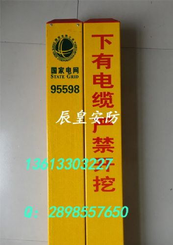 北京铁路局标志桩规格 沈阳铁路标志牌指定生产厂家