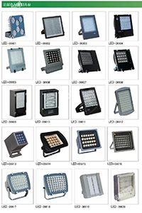 信泰公司厂家出售各种功率投光灯,地埋灯