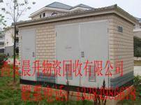 西安变压器配电柜专业回收电话13384986678