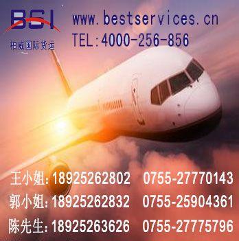 青岛机器设备空运出口到蒙德维的纳 机器设备出口空运