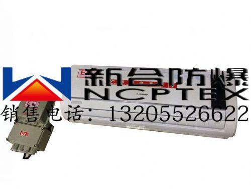 危化区专用1P格力防爆空调