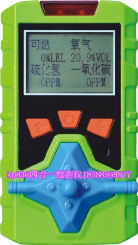 kp836甲苯浓度检测仪 手持式气体检测仪价格