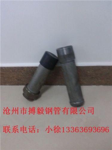 台州声测管