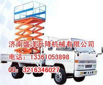 盛泽SJYC车载式升降平台 汽车升降平台