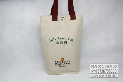 厂家定做手提彩印帆布袋拉链全棉环保购物帆布袋宣传包装袋