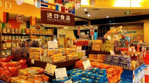 青岛进口食品代理公司/青岛进口食品标签备案代理公司