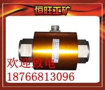 山东恒旺集团矿用张力传感器GAD10(0~10T) 价格