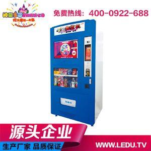 无需营业员自动售货神童智能售货机