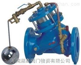 厂家供应F745X隔膜式遥控浮球阀现货报价